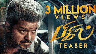 Bigil - Teaser | Thalapathy Vijay | Nayan | A.R. Rahman | Atlee | Tamil Teejay (Fan's Cut)
