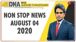 DNA: Non Stop News, Aug 04, 2020 | Sudhir Chaudhary Show | DNA Today | DNA Nonstop News | NONSTOP