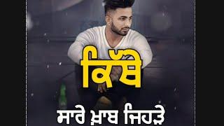 BHUL GYA 💔 : Nav Dolorain : Punjabi Sad 😢 Song Whatsapp Status : Sad Status Punjabi : Osm Status