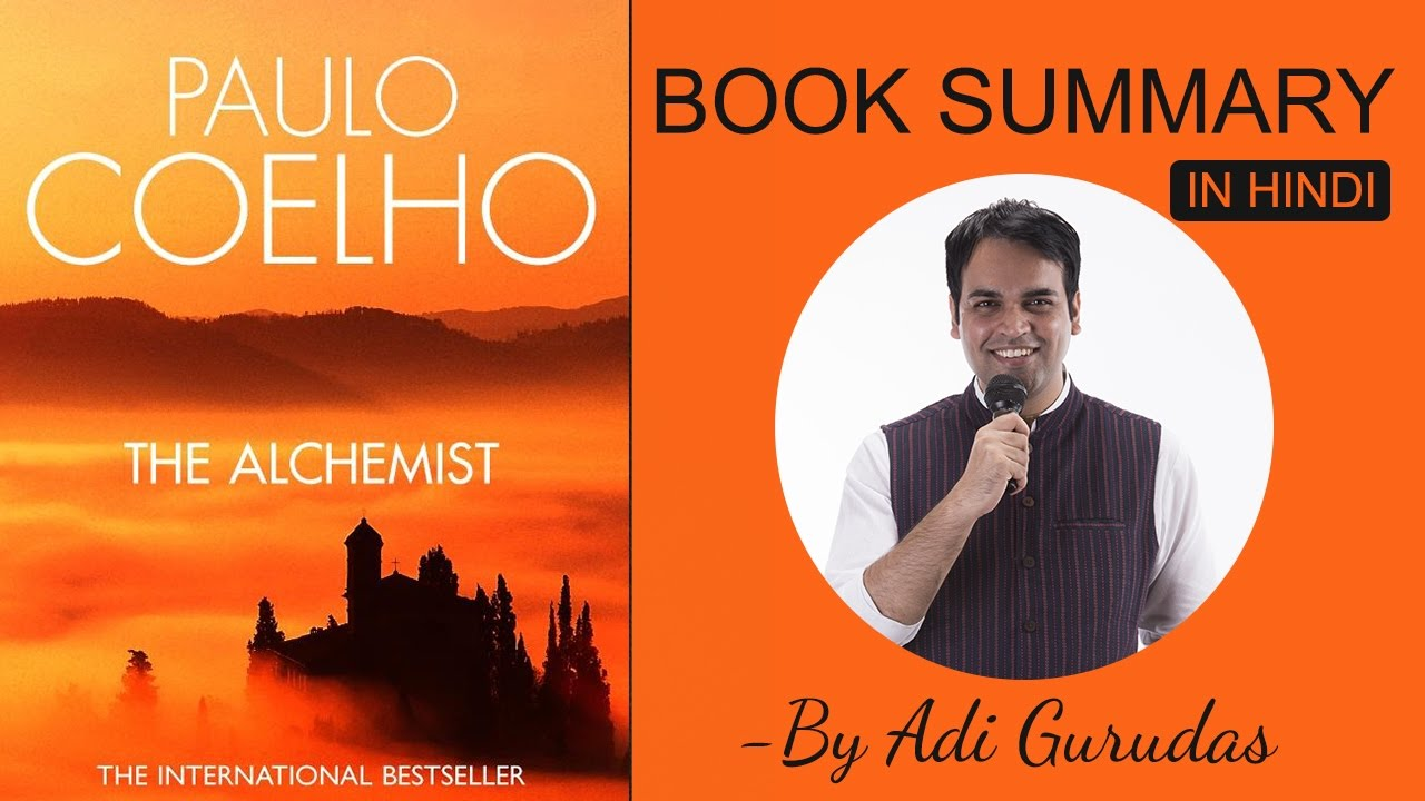 paulo coelho the alchemist book summary in hindi by adi  paulo coelho the alchemist book summary in hindi by adi gurudas