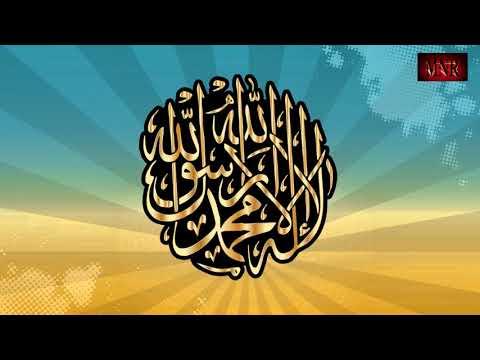 Ahmadiyya Poems Laa