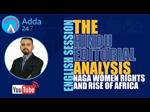 THE HINDU EDITORIAL ANALYSIS - NAGA WOMEN RIGHTS & RISE OF AFRICA - 8th Feb 2017 (IMP FOR SBI PO)