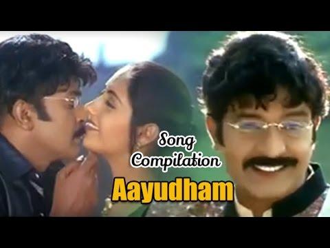 Ayudham | Song Compilation | Rajasekhar, Sangeetha, Brahmanandam
