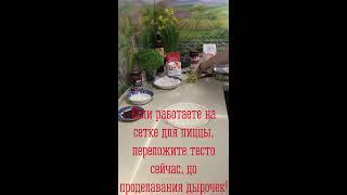 66. Пицца и Фоккача! Часть 4 из 4! Фоккача с Прованскими травами и Сушёными Томатами!