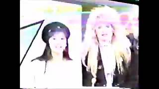 Strange 80's tv game show with Nancy Wilson, Howard Leese and Mark Andes