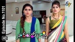Naa Peru Meenakshi | 16th August 2018 | Full Episode No 1101 | ETV Telugu