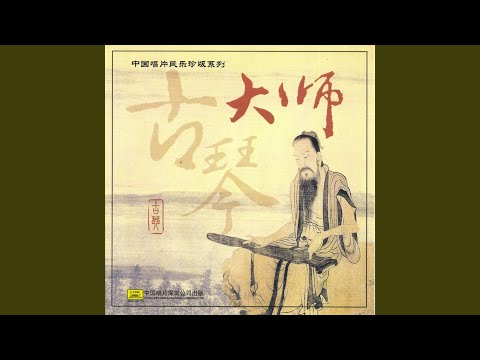 Plum Blossom Melody Three Variations Mei Hua San Nong