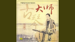 Plum Blossom Melody - Three Variations (Mei Hua San Nong)