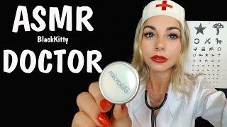 АСМР Ролевая игра Врач окулист  Медицинский осмотр  | ASMR Roleplay Doctor Examination