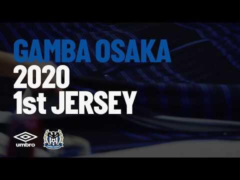 2020 GAMBA OSAKA 1st Uniform
