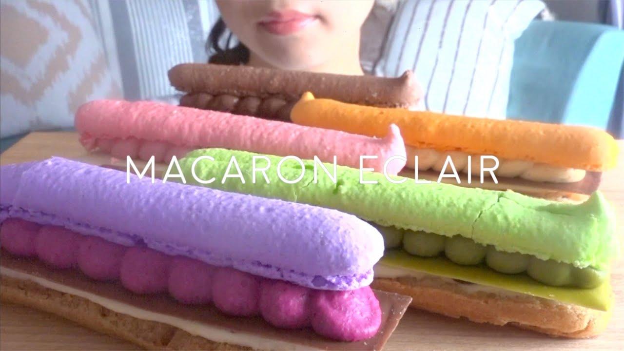 【咀嚼音】マカロンとエクレアが一緒になった新感覚スイーツを食べる【ASMR/EATINGSOUNDS】