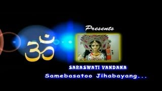 Shweta Padmasana - Saraswati vandana