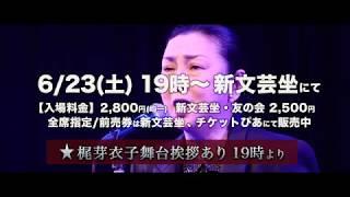 「梶芽衣子映画祭」の関連ニュースはこちら。 https://natalie.mu/eiga/...