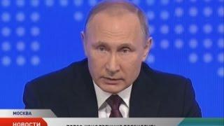 видео В Европе не будут снижать расходы на АПК