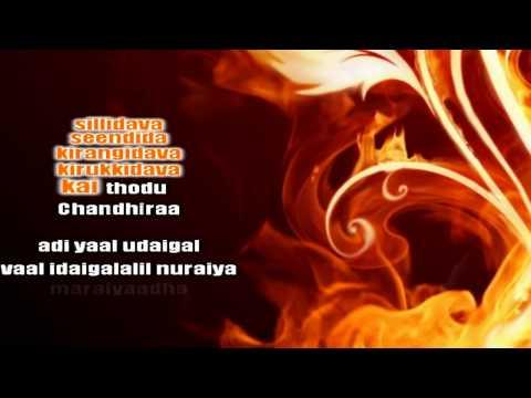 Theekuruvi - Kangalaal Kaidhu sei l AR Rahman -The King of BGM-