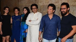 Aamir Khan's DANGAL Movie Screening For Sachin Tendulkar, Raj Thackrey, Phogat Family
