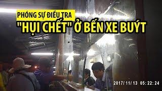 """[PHÓNG SỰ ĐIỀU TRA] Luật ngầm ở bến xe buýt Sài Gòn: Đóng """"hụi chết"""""""
