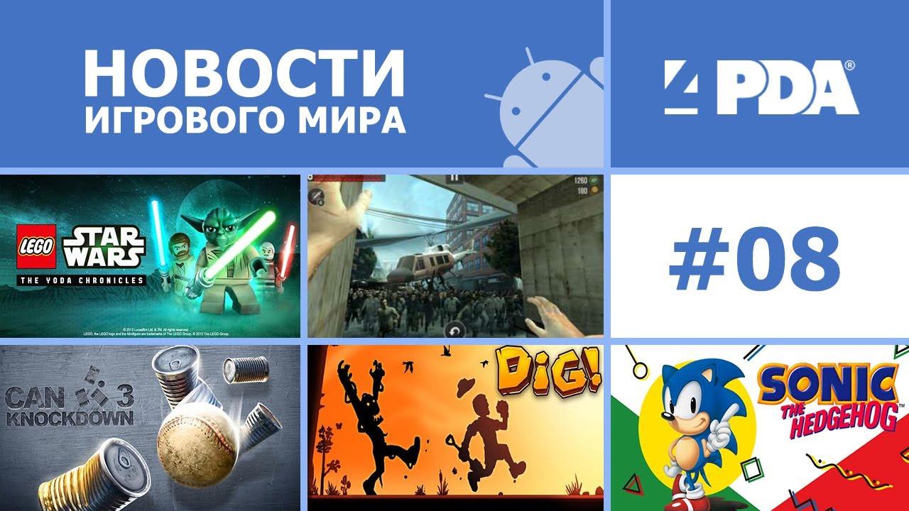 4PDA.ru - сайт о мобильных устройствах и …