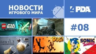 Новости игрового мира Android - выпуск 8 [Android игры]