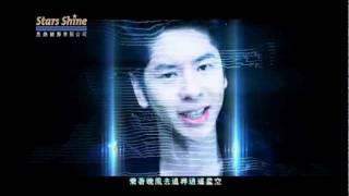 許廷鏗 - 面具 MV(改編至陳勢安《天后》)