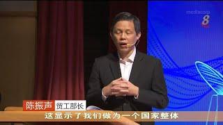 陈振声:我国需加强政府和商业合作关系 - YouTube