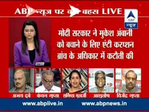 ABP News BIG debate ll Arvind Kejriwal's double standard on the issue of corruption?