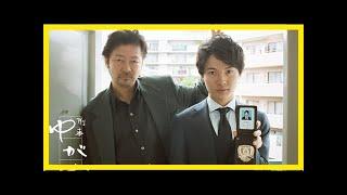 ドラマ「刑事ゆがみ」2018年3月bd&dvd化!浅野忠信&神木隆之介からコ...