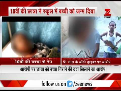 Minor in school gives birth, alleges auto driver for rape