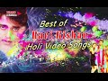 Ravi Kishan Holi Bhojpuri Video Songs Jukebox