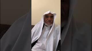 لقاء مع سعادة اللواء م والشاعر محمد بن ناشع من ( علكم ) في الحلقة ال ١٧ من برنامج رموز من منطقة عسير
