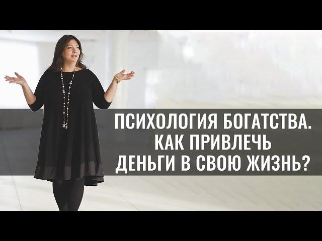 Я жертва! | Как стать богатым и успешным | Ограничения, которые делают тебя нищим