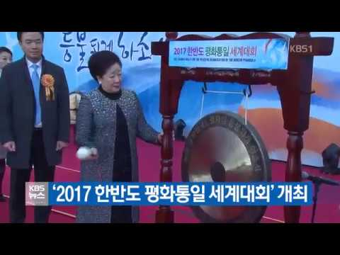 Media Coverage - KBS