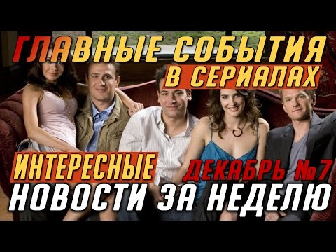 кино стивена кинга сериал
