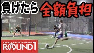 【ラウンドワン】五番勝負で負けたチームは全額負担!!【バドミントン、サッカー、テニス、バレー、バスケ】 thumbnail