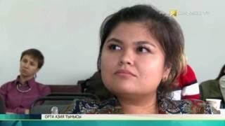 �������� ���� Орта Азия тынысы №47 (07.01.2017) - Kazakh TV ������