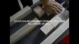 SOVUN ISHLAB CHIQARISH CEXI