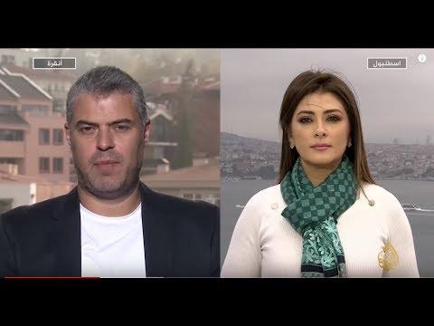 نافذة من إسطنبول- آخر تطورات ملف اختفاء جمال خاشقجي  - نشر قبل 60 دقيقة
