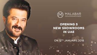 Malabar Gold & Diamonds opening 5 new showrooms in UAE.