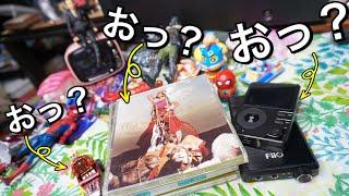 日記的な雑談 オススメのおもちゃ・CDなどなど【vlog】