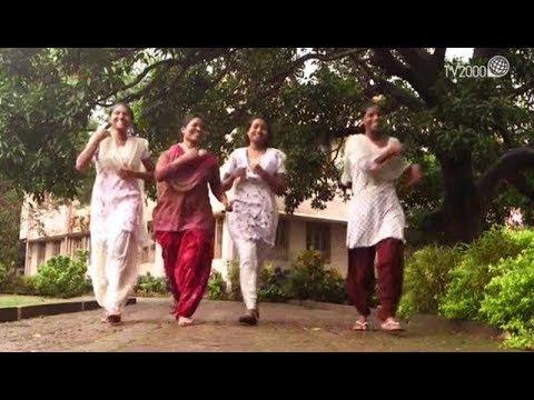 siti di incontri West Bengal