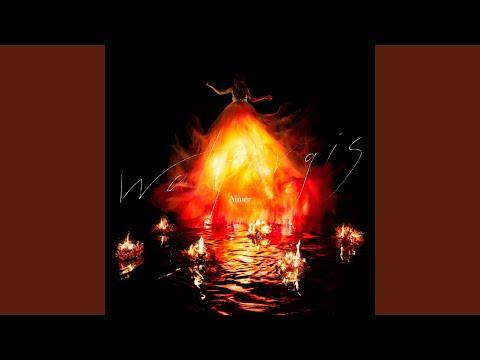 hollow-mas / Aimer
