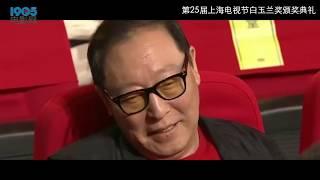 品道倪大红:苏大强深入人心 演员不是选择而是创造角色【焦点明星 | 20190704】
