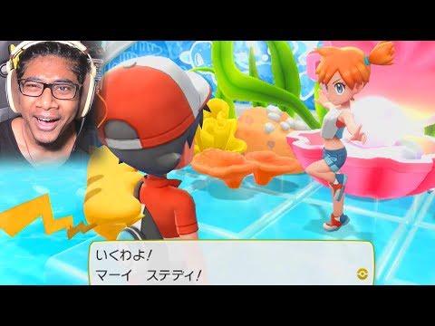 Pokémon Lets Go Pikachu & Eevee! age July 12, 2018