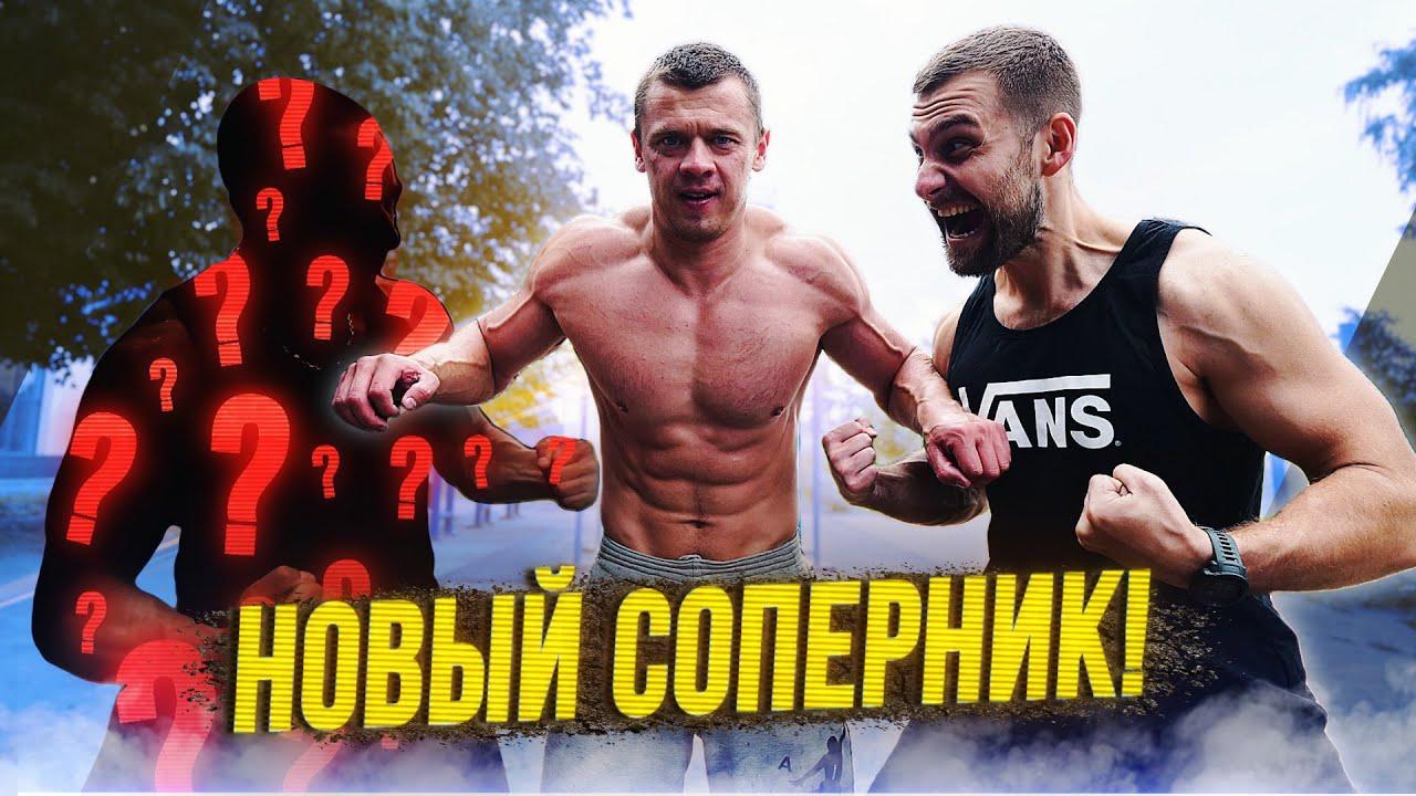 Вовк натравил нового соперника на Селиванова! Целый месяц заруб!