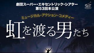 今週のおまけ動画は、おまけ動画は、今週のゲスト・矢野奨吾 と、来週の...