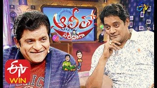 Alitho Saradaga | 2nd  March 2020 | Ravi Shankar | ETV Telugu