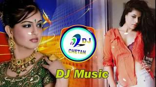 Gambar cover मेकअप_कम_करब_कर_छोरी_कोई_दन_मनक_मरावगी_!!_Singer_D.N_Meena DJ Chetan Saini DJ Dilraj