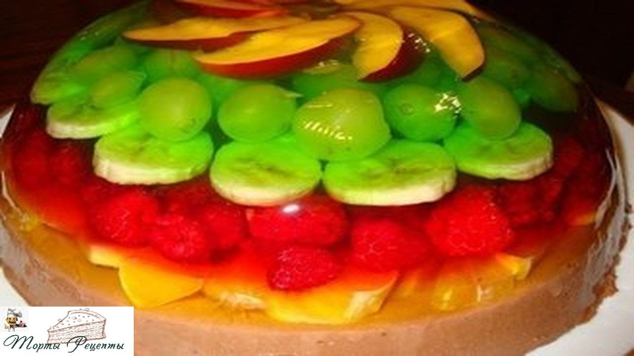 Желейный торт с фруктами - YouTube