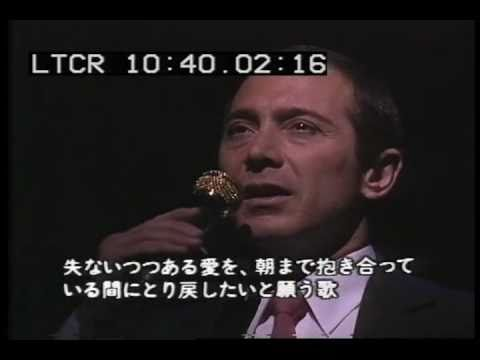 Paul Anka - Hold Me Till The Morning Comes - Live from Japan 1983