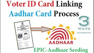 3 Ways to link Aadhar card with voter id card | SMS , Phone & Online/Offline